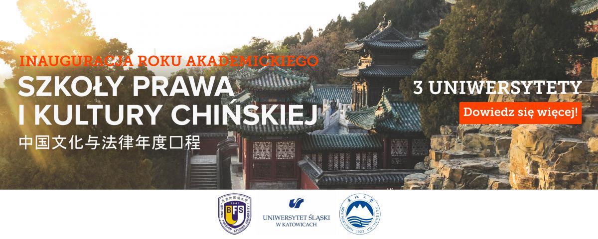 plakat promujący inaugurację 2. edycji Szkoly Prawa i Kultury Chińskiej z panoramą Chin i nazwą szkoły w języku polskim i chińskim