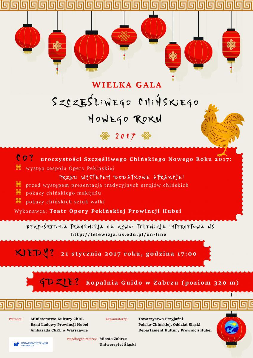 Plakat promujący obchody Chińskiego Nowego Roku 2017
