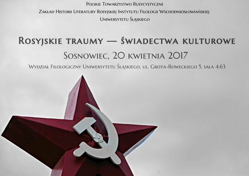 Plakat zawierający tytuł seminarium i czerwoną gwiazdę, na której leży biała kotwica