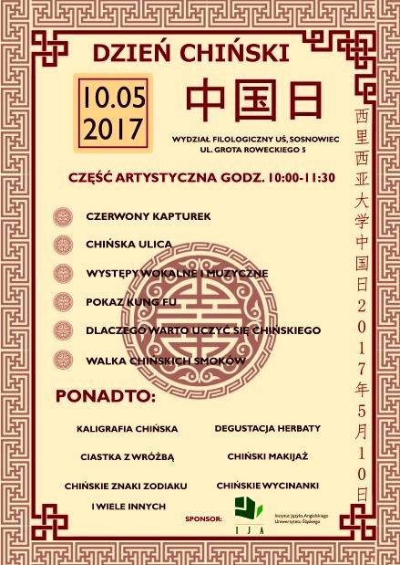 plakat promujący Dzień Chiński 2017 zawierający program wydarzenia