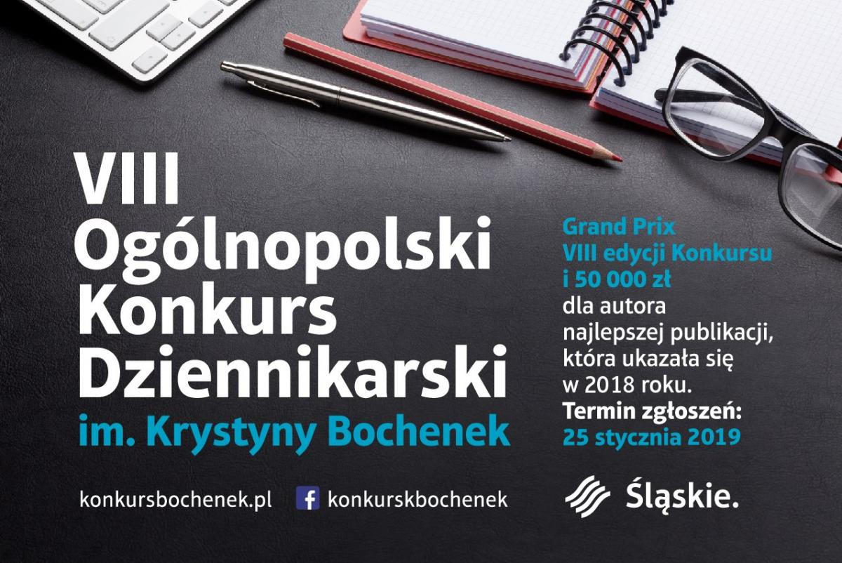 Grafika promująca 8. edycję im. Krystyny Bochenek - widać otwarty zeszyt, długopis, ołówek i kalkulator.
