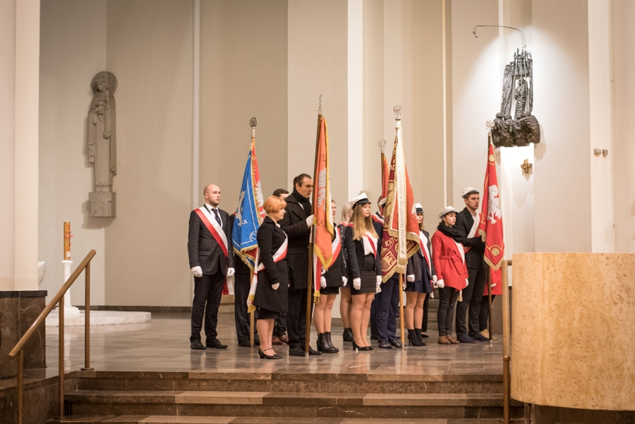 Międzyuczelniana inauguracja roku akademickiego (2017 r.)