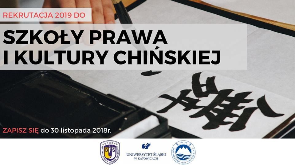 plakat promujący rekrutację do Szkoły Prawa i Kultury Chińskiej - z pismem chińskim oraz napisem Szkoła Prawa i Kultury Chińskiej / Rekrutacja 2019 / Zapisz się do 30 listopada 2018 r. A także logo organizatorów przedsięwzęcia