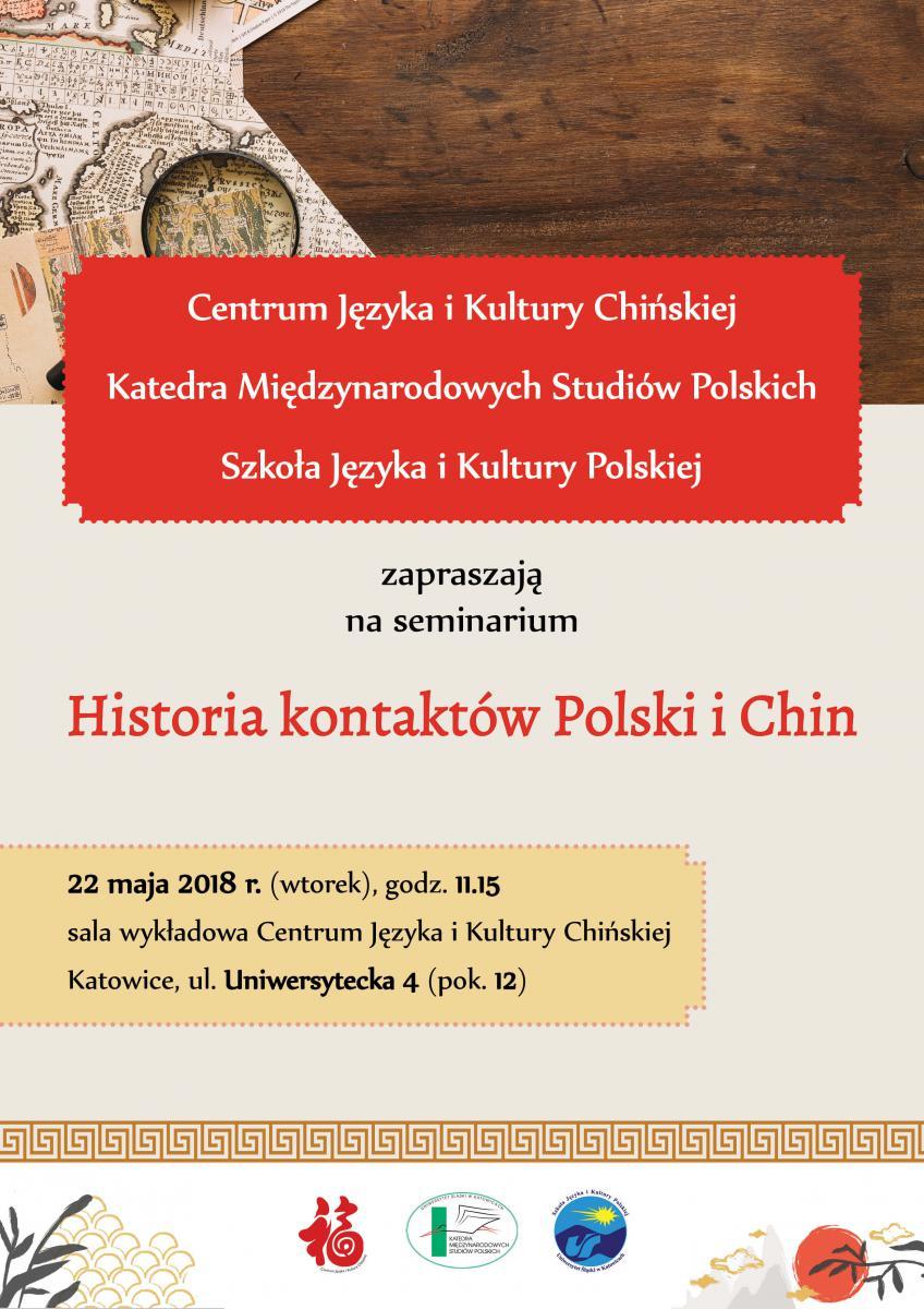 plakat w kolorystyce brązowo-czerwonej zawierająca najważniejsze dane dot. seminarium
