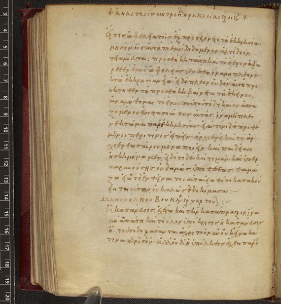"""Fragment """"Listów anonimowego profesora"""". Manuskrypt z X wieku."""