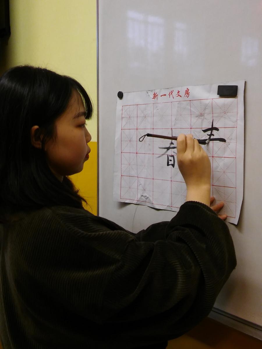 Jedna z nauczycielek j. chińskiego