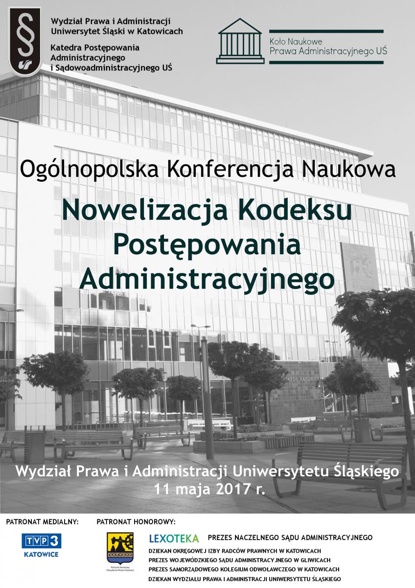 """Plakat promujący konferencję pt. """"Nowelizacja Kodeksu Postępowania Administracyjnego"""""""