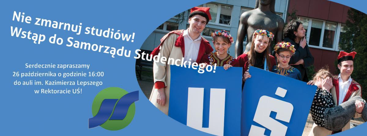 Grafika promująca rekrutację do samorządu studenckiego