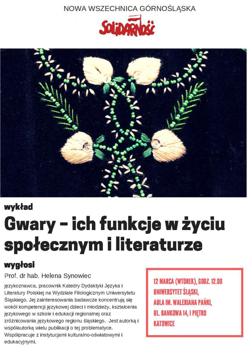 plakat promujący spotkanie nowej wszechnicy górnośląskiej solidarność