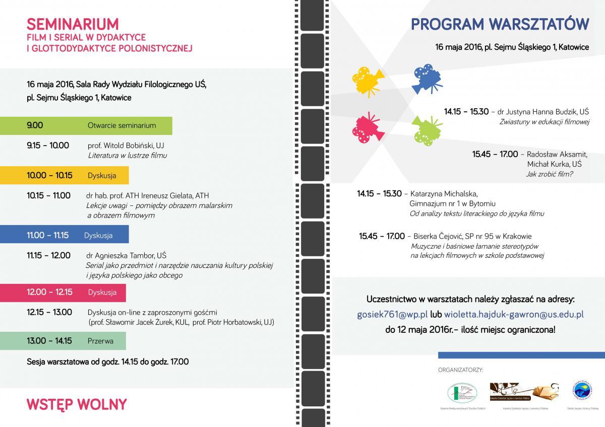 """plakat promujący seminarium pt. """"film i serial w dydaktyce i glottodydaktyce polonistycznej"""""""