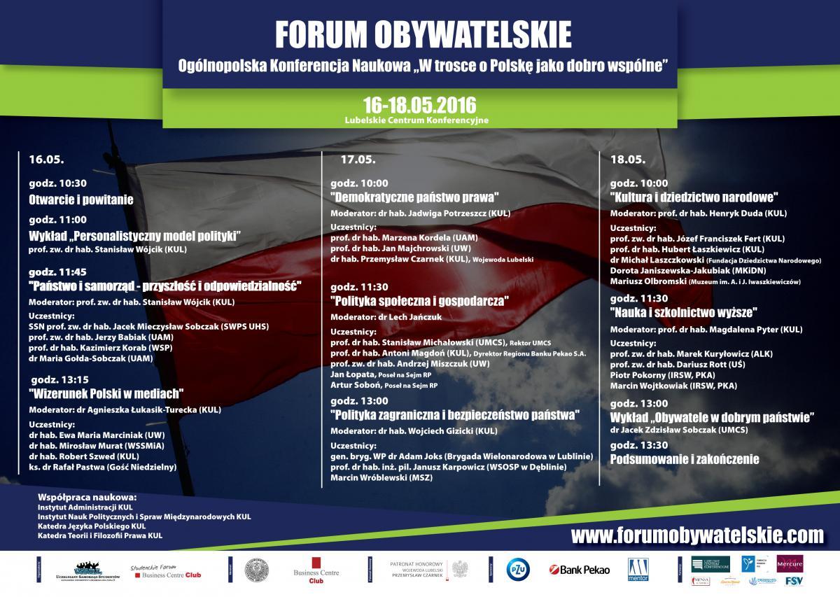 Plakat promujący spotkanie Forum Obywatelkiego w Lublinie