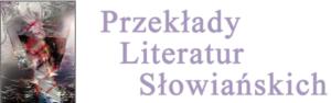 <b>Redaktor naczelny:</b>  Leszek Małczak <br /> <b>Zastępca redaktora naczelnego:</b> Marta Buczek <br />  <b>Sekretarz redakcji:</b> Monika Gawlak