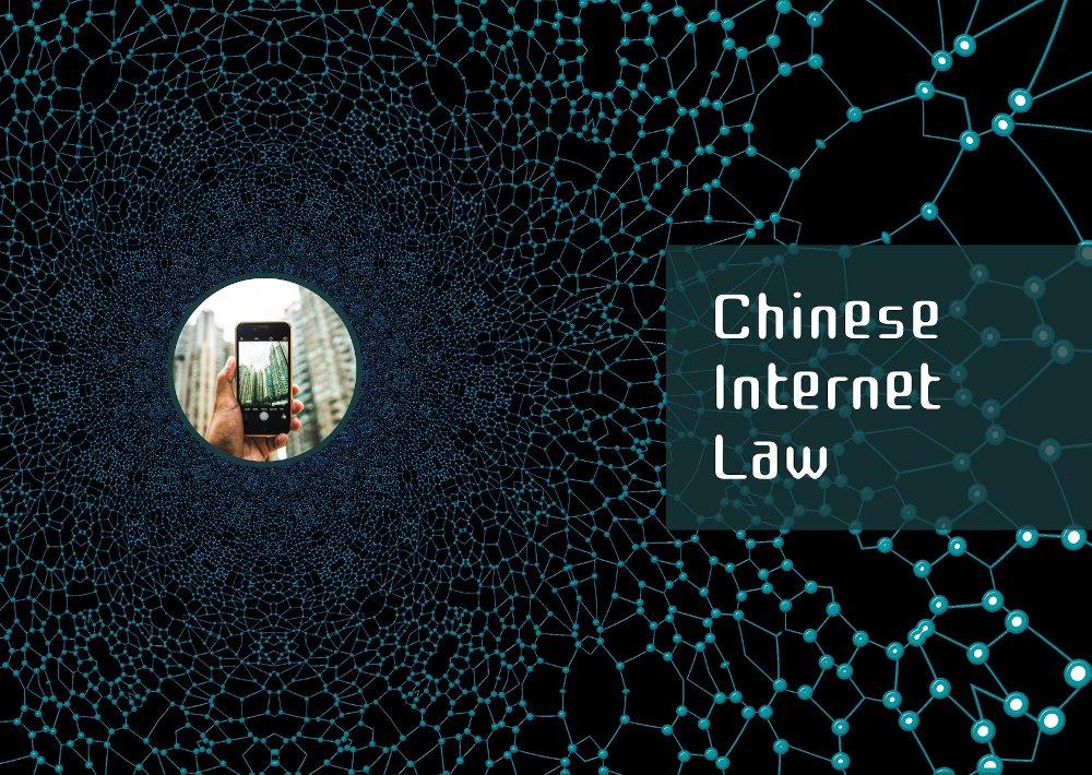 Chinese Internet Law – wykład ODWOŁANY